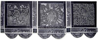 Malle dentelle, détail de trois dessins d'élèves de l'IUFM